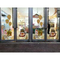 深圳UV超透膜玻璃贴个性创意理发店美容美发店铺橱窗贴画发廊装饰贴纸