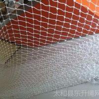 建筑用安全防护网防坠网挑网尼龙网生产供应