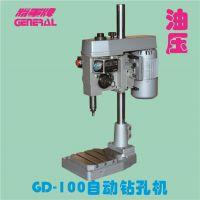 将军牌自动钻孔机,匠心制造三十年品质保证