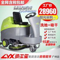 德威莱克电瓶驾驶式洗地车全自动洗地机工厂物业地面保洁清洗车