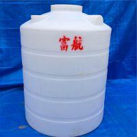 供应富航容器3吨聚乙烯塑料桶储罐