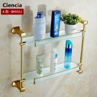BH503J铜金色椭圆形双层置物架浴室挂件五金卫浴挂件ciencia