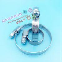 TJBC不锈钢喉箍卡箍抱箍管卡水管夹全钢材质现货供应量大更优