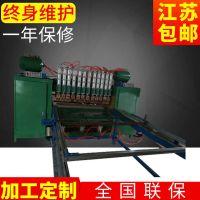 供应龙门自动排焊机  高效多功能龙门排焊机 龙门焊厂家直销。