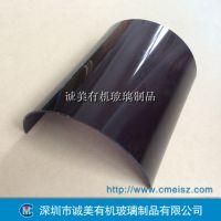 亚克力半圆保护罩 有机玻璃热弯安全仪器罩 深圳宝安设备外壳