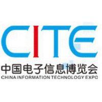 2019年(深圳)第七届中国电子信息博览会