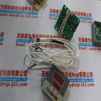 新品LKTC-C温控器原装供应中