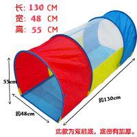 儿童帐篷爬筒儿童隧道 随意组合通道拱形钻筒感统训练教具130CM
