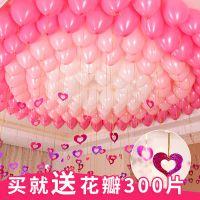 JSH气球装饰婚房墙卧室创意浪漫婚礼布置成人生日派对结婚庆用品