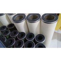 过滤分离器型号80WGF-24/10 航空煤油滤芯油车滤芯FLX-150-850