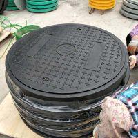 中石化防爆重型井盖 圆形900油井盖 复合材料 河北华强