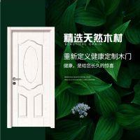 亚马木业 平开实木室内隔音复合门 烤漆免强化套装门 子母门 定制