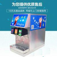 开封冷饮店机器可乐机