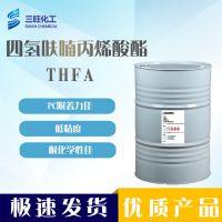 现货供应 THFA 四氢呋喃丙烯酸酯 2399-48-6 低气味 PC附着力好