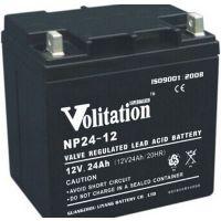 原装Volitation威扬蓄电池供应商直销