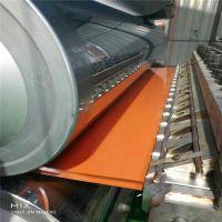 PVC各种硬板的批发与零售