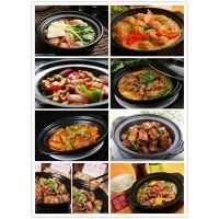 吃饱宝餐饮(图)-河南黄焖鸡加盟平台-黄焖鸡加盟