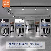 广州锐力时尚男装货架展示架定制