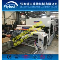 PVC合成树脂瓦机械生产设备 张家港市斐捷机械1050型塑料瓦机器