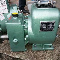 威龙洒水泵 65QZF-40/45N自吸式洒水车泵 杭州威龙泵业有限公司