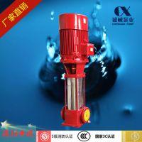 上海诚械泵业/XBD消防立式多级泵管道级离心泵/增压稳压喷淋泵25GDL4-11*5/1.5