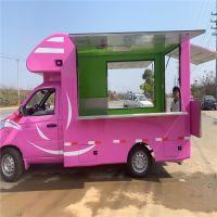 微卡改装的移动餐车房车式小餐车车厢定做出售卖车证