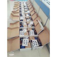 重庆打包机-池州市新辰包装-全自动金属打包机