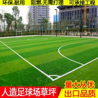 广州厂家直销人造草坪幼儿园阳台假草皮景观绿化仿真草皮
