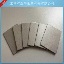 钛粉末滤板、微孔钛滤板、钛粉末烧结过滤板