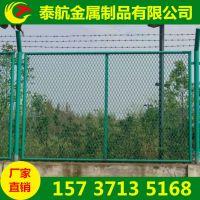 焦作南水北调护栏网 水库安全护栏网隔离网养殖果园铁丝网围栏厂家直销