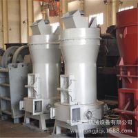 供应石灰石雷蒙磨粉机 3016型高效雷蒙磨粉机价格 高压雷蒙磨厂家