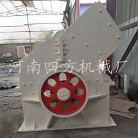 四方机械厂家质量可靠建筑垃圾破碎机 锤式混凝土块破碎机 批发铸造件