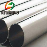 江苏区厂家直销  工业管 石油化工管 水管 大口径不锈钢无缝管