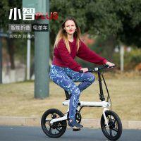 小智PLUS折叠电动自行车16寸折叠锂电电动车智能助力电单车电瓶车