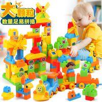 澄海玩具塑料大颗粒diy拼搭积木收纳盒幼儿园儿童益智玩具 代发