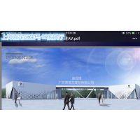 宝马4S店展厅标识墙铝单板(镂空铝幕墙_三角孔铝板)CAD制作