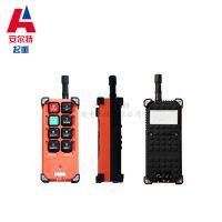 禹鼎葫芦遥控器 行车工业F21-E1B遥控器无线
