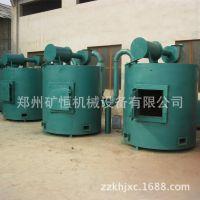 矿恒供吊装式炭化炉 自燃式炭化炉 原木炭化炉 无烟碳化炉