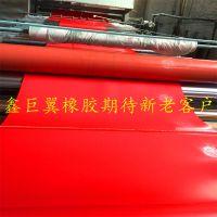 10kv红色绝缘橡胶板 红平绝缘橡胶板厂家