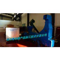 移动式小麦烘干机(木山3型)