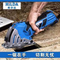 供应希尔达HILDA2014款多功能手提电锯 可配滑轨 迷你锯