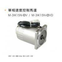 调速电机 M-5IK40N-CV单相异步电动机