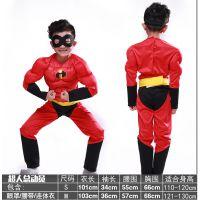 COS万圣节狂欢节儿童肌肉卡通服英雄角色服超人总动员超人特工队