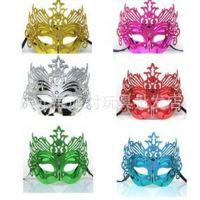 厂家直销 镀光金粉皇冠女士男士舞会面具 7色可选