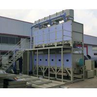RTO喷漆车间废气治理设备 广东东莞高端废气处理设备生产厂家