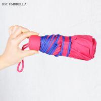 RST素色包边迷你五折口袋折叠胶囊晴雨伞