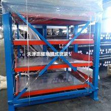 江苏托盘式板材货架图片 钢板平放架尺寸 存取方便