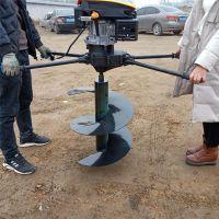 富兴牌二冲程单人地钻挖坑机 种树螺旋打坑机 悬挂式打洞机视频