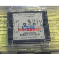 VI-J23-CY电源模块VICOR品牌