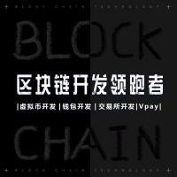 广州市煊凌网络科技有限公司